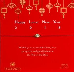 $25 Happy Lunar New Year Bracelet, Gold Plated @Dogeared