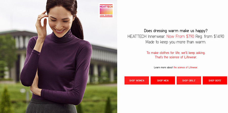 uniqlo email coupon